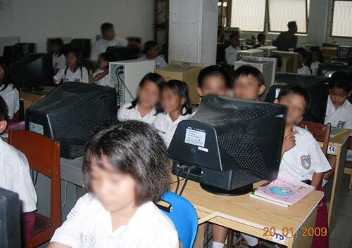 Komputer Sekolah 6