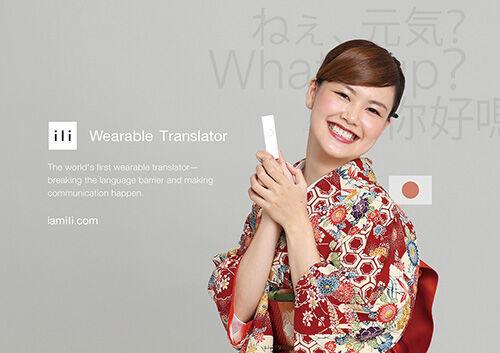 Ili Wearable Translator 2