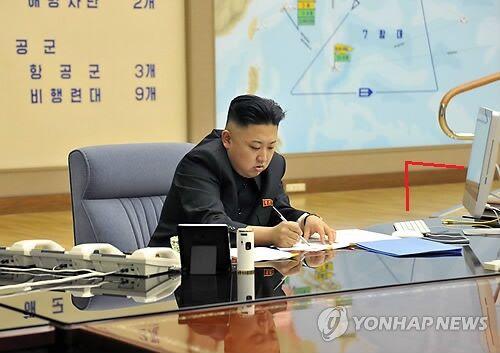Ipad Korea Utara 2