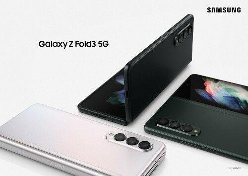 Samsung Galaxy Z Fold3 3a4c0