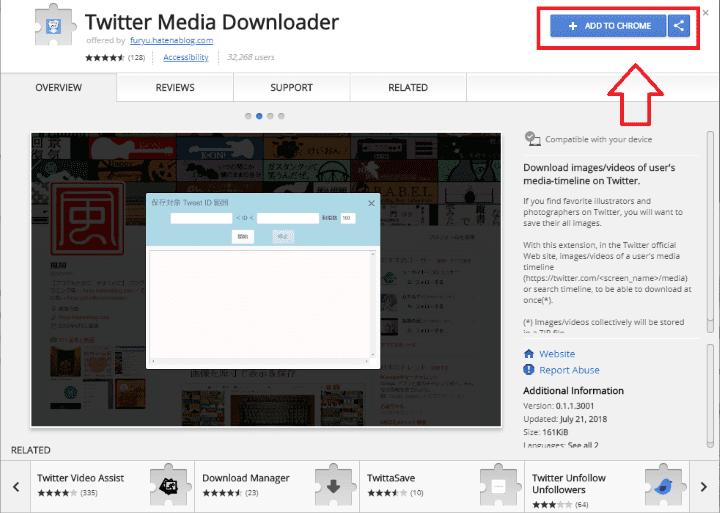 5 Cara Download Video di Twitter (100% Works) | PC & HP