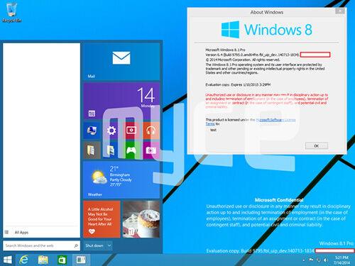 Bocoran Sreenshot Windows 95