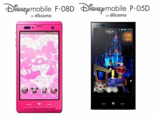Vendor Smartphone Asal Jepang 5