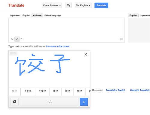 Produk Google Kurang Dikenal 6