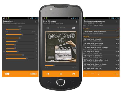 Aplikasi Pemutar Musik Terbaik Android 11