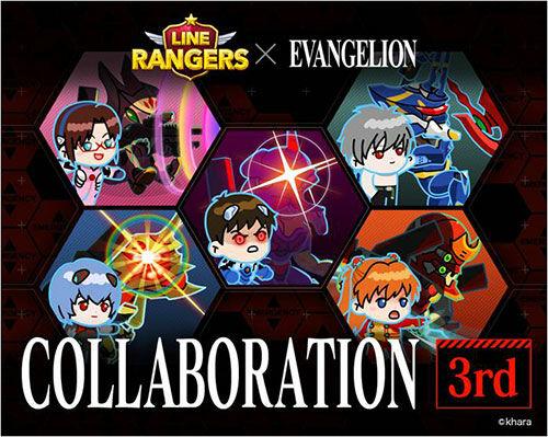 LINE Rangers X Evangelion Collaboration 27fc2