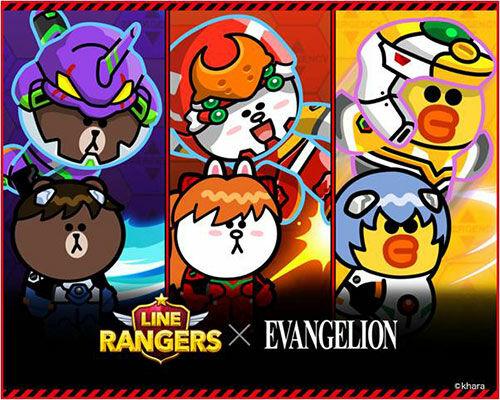 LINE Rangers X Evangelion 6ae35