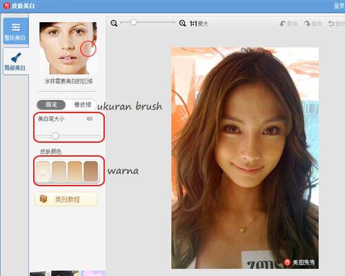 2 Cara Mudah Memutihkan Wajah Di Foto 6