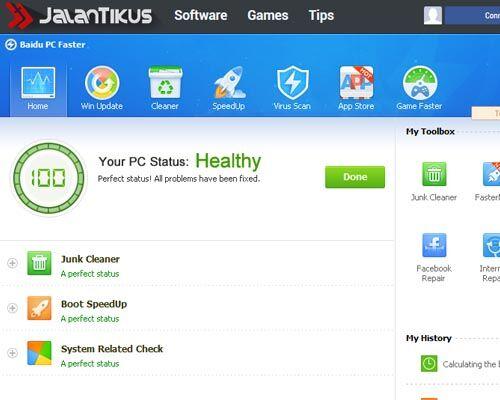 Aplikasi Untuk Tingkatkan Performa Pc Dengan Cepat 3