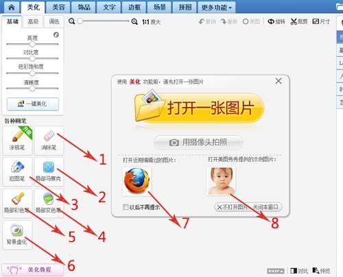 Cara Mengedit Menggunakan Xiu Xiu Meitu 2