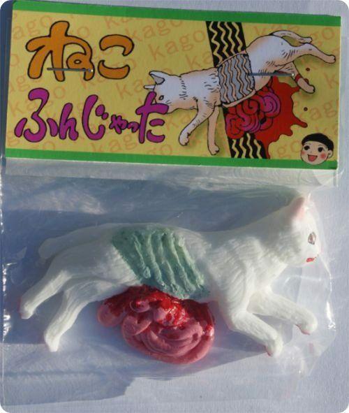 Mainan Paling Aneh Di Jepang 2