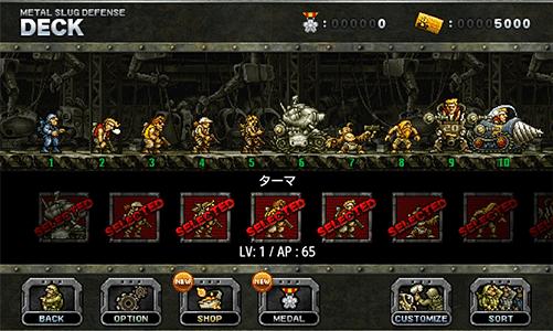 Game Metal Slug Terbaru Hadir Di Android 1