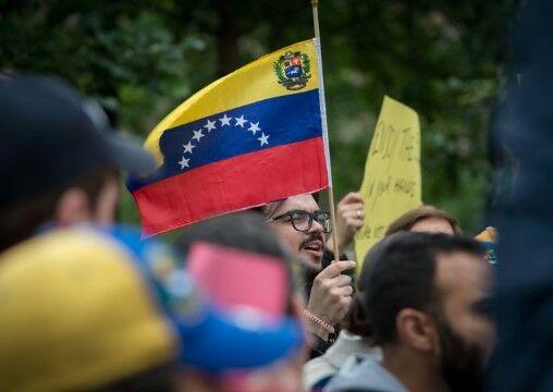 Venezuela 75267