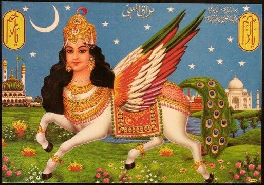 Makhluk Mitologi Arab 1c695