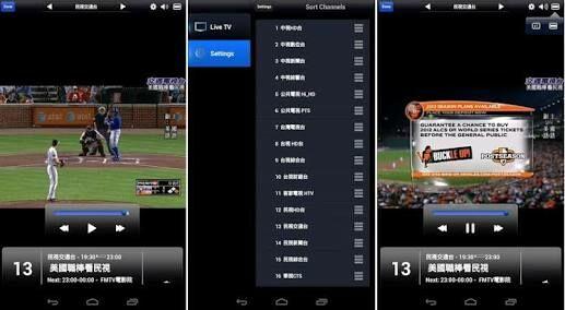 Nggak Butuh Internet Ini Cara Nonton Tv Offline Di Android