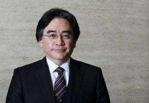 Satoru Iwata A72fc