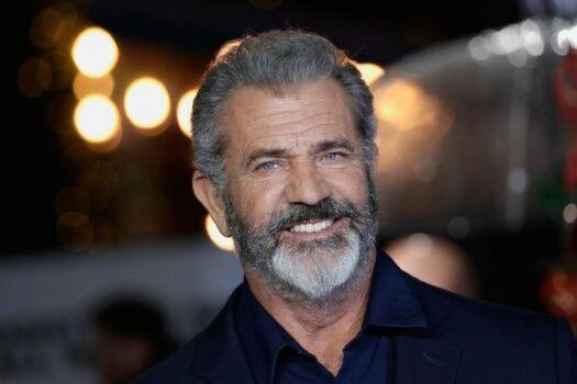 Rasis Mel Gibson Custom A980f