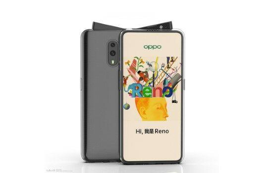 Oppo Reno H2 Custom 095a2