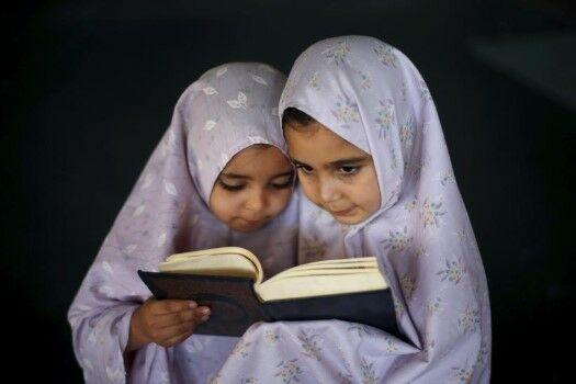 Islam Perempuan Anak Kecil Custom F607b