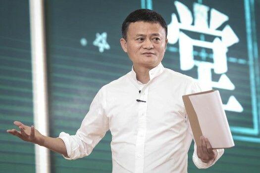 Jack Ma E463e