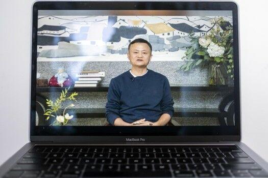 Jack Ma2 949e6