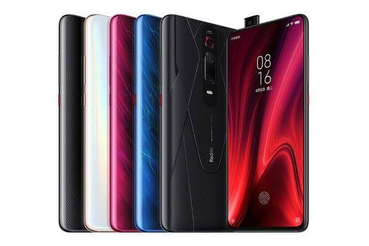 Xiaomi Redmi K20 Pro E25a6