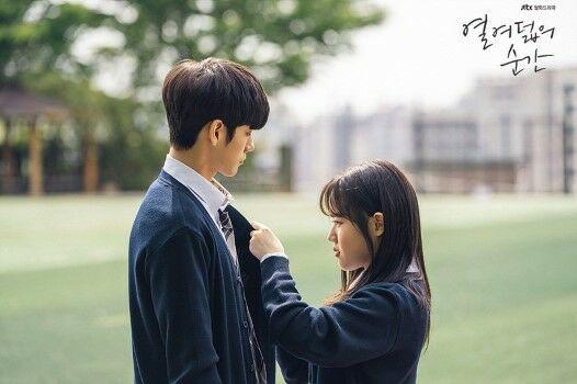 Drama Korea Paling Overrated Moments Of 18 Custom 81950