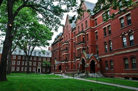Universitas Terbaik Di Dunia 2020 513be