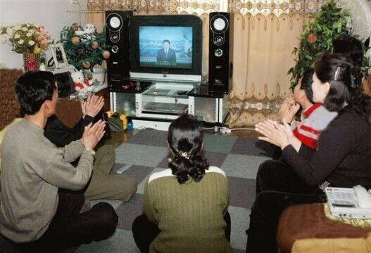 Warga Korea Utara 30b81