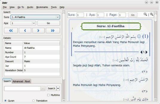 Quran7 Zekr Custom 382d1