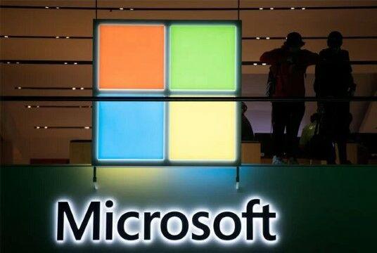 Microsoft Tidak Transparan E858e