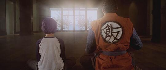 Dragon Ball Z Light Of Hope 3