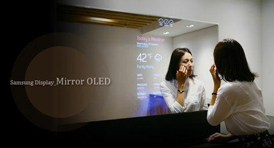 Samsung Mirror Tv