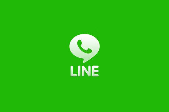 Voip Line 1