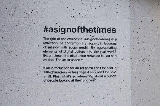 Graffiti Sindir Pengguna Internet 1
