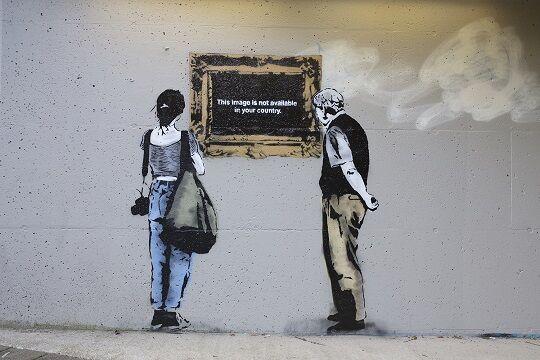 Graffiti Sindir Pengguna Internet 2