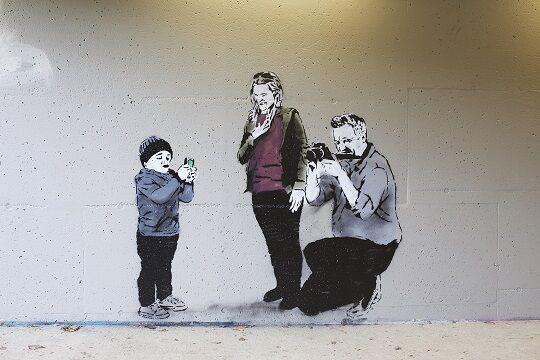 Graffiti Sindir Pengguna Internet 3