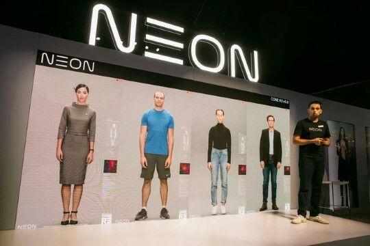 Neon A4f6e