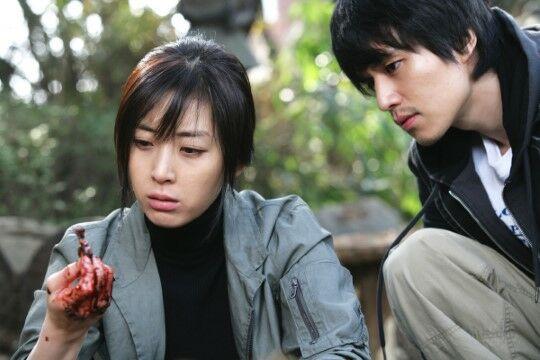 Download Film Arang Fd2cb