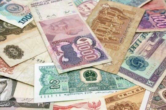 Berapa Harga Uang Kuno 7f4fc