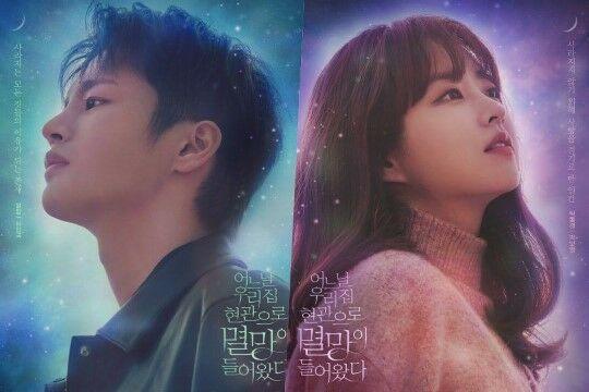 Download Drama Korea Doom At Your Service 9d4fa
