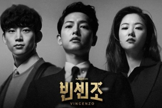 Drama Korea Terbaru 987da