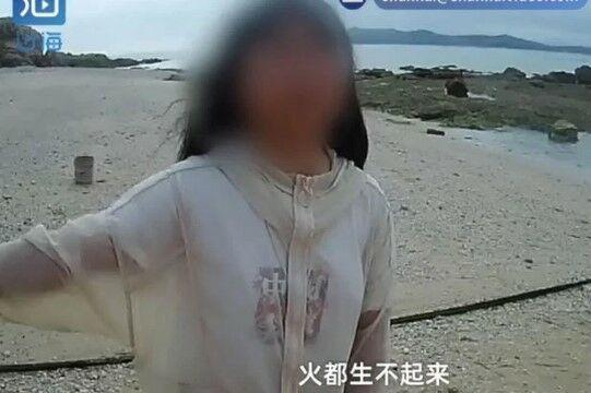 Anak Dibuang Ke Pulau 12bf9