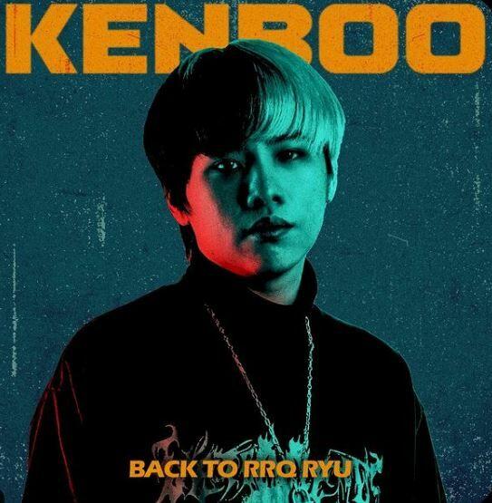 RRQ Kenboo 0a058