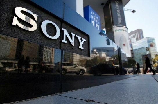 Sony Custom D84e8