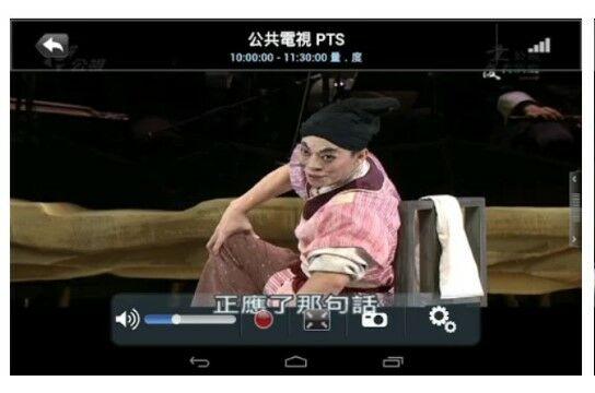 Aplikasi Tv Offline Android Tanpa Tv Tuner 3dc43