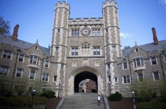 Princeton University 92a5c
