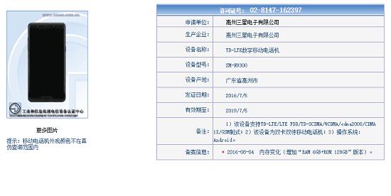 Samsung Galaxy Note7 Ram 6gb 2