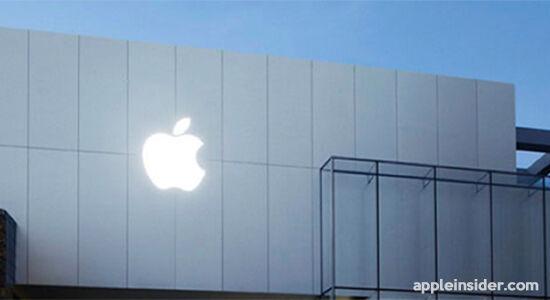 Apple Pict 2