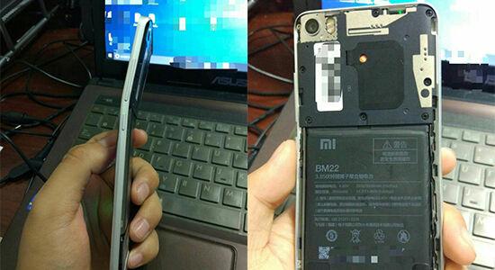 Xiaomi Mi 5 Bend
